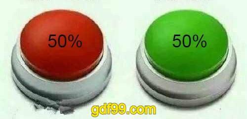 50%機率