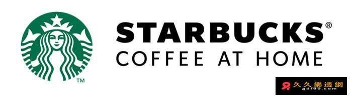 星巴克咖啡買一送一