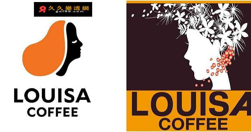 路易莎咖啡必點